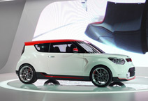 The Kia Track'ster Concept Has Us Drooling..