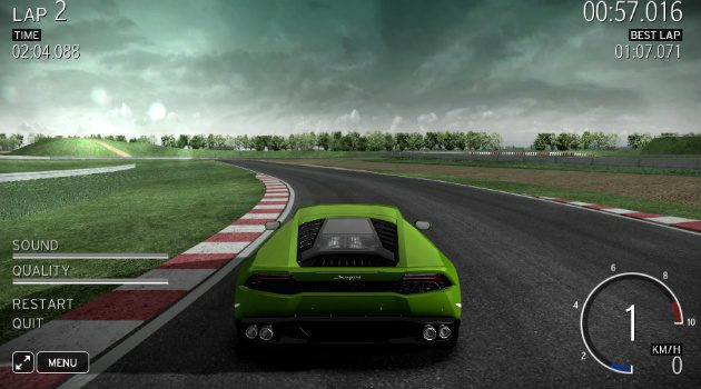 Lamborghini Launches Huracán Driving Simulator