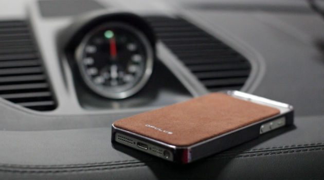 Handheld Technology Just Got Sexier With These Lamborghini-Inspired Cases
