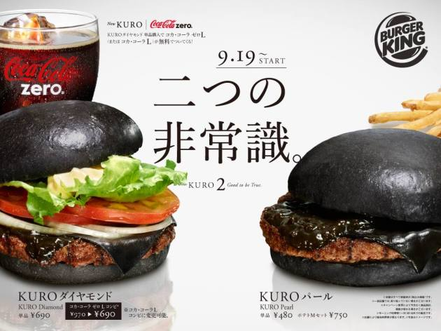 Burger King Black Cheeseburger
