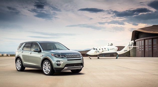 Land Rover Galactic Discovery competition