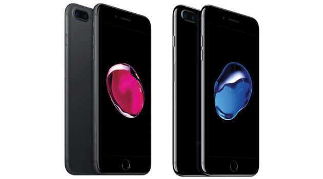 Here's Everything You Need To Know About The New iPhone 7