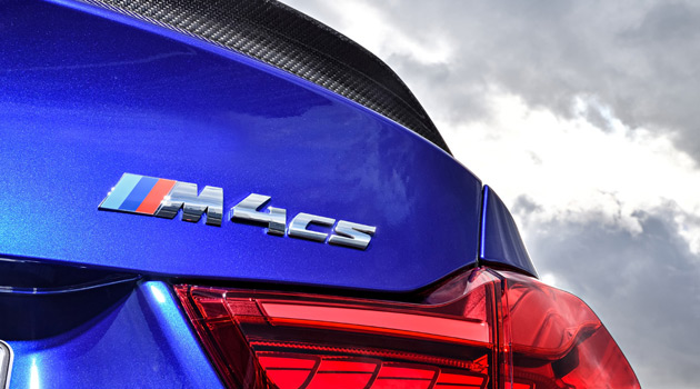 Introducing The First-Ever 2018 BMW M4 CS