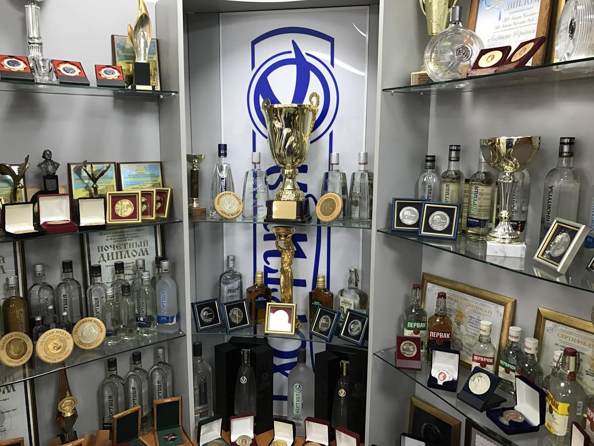 Khortytsa Distillery