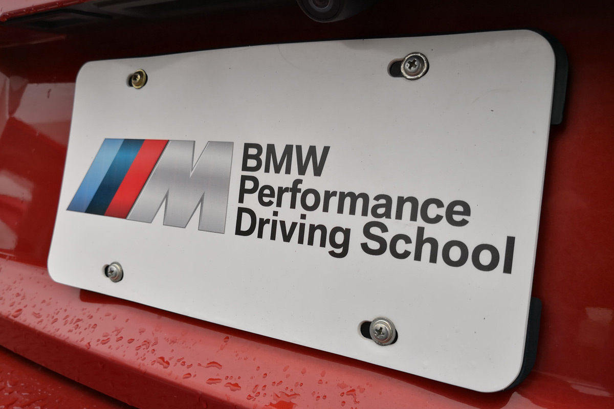 BMW M School - License Plate